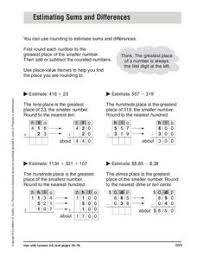 estimate sum and difference lesson plans u0026 worksheets