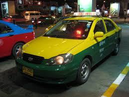 toyota limo file bangkok toyota corolla altis yellow taxi jpg wikimedia commons
