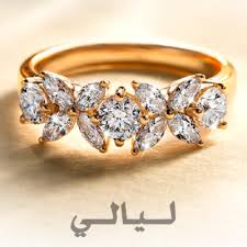 rings pictures weddings images Wedding rings jewelry in dubai arabia weddings png