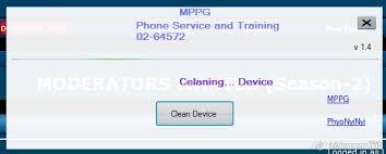 virus detector android monkey virus remover tool