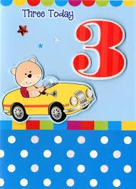 boy age 3 birthday card u0027boy in yellow car u0027 sorry out of