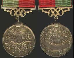 Ottoman Medals Medals And Decorations Imtiyaz Medal Imtiyaz Madalyasi