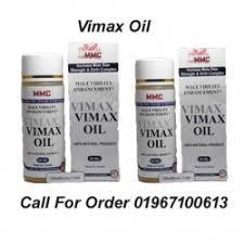 health shop bangladesh shopping online 01799923684 sexual gel
