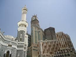 panoramio photo of abraj al bait clock tower