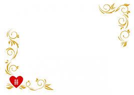 blank wedding invitation designs sunshinebizsolutions