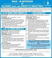 jobs in rajhans desai jain group of industries vacancies in