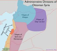 Provinces Of The Ottoman Empire Whkmla History Of Ottoman Syria