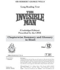 oswaal cbse the invisible man for class 12 summary in hindi buy