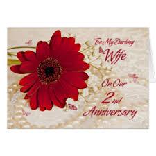 2nd wedding anniversary 2nd wedding anniversary cards invitations greeting photo