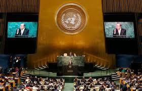 si e de l onu york les dix sept objectifs de l onu pour une planète durable