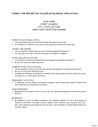 current resume templates resume current trends 2015 2017 39a 2016 vesochieuxo
