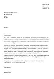 12 best images of receptionist cover letter template medical