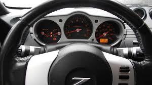 Nissan 350z Interior - 2004 nissan 350z pikes peak white pearl stock 164959