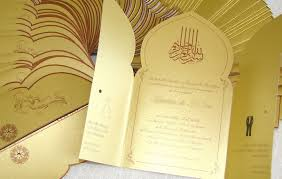 mariage musulman chrã tien avantages et inconvénients de fabriquer ses faire part soi même