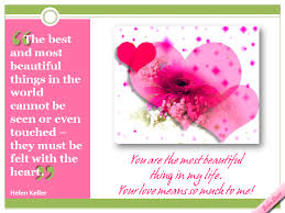 the most beautiful things free hugs caring ecards greeting