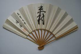 japanese folding fan fans fan bamboo and paper vintage japanese folding