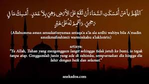 Janin Dibacakan Al Quran Doa Agar Janin Kuat Dan Terhindar Dari Keguguran Anekadoa Com