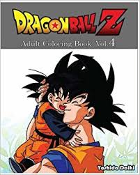 amazon dragon ball coloring book vol 4 sketch