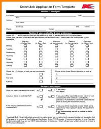 job application template free job application template for excel