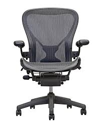 Ergonomic Armchairs Ergonomic Chair Design Eftag