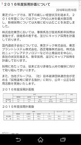 comment r駭 une cuisine en ch麩e 6502 東芝 チャレンジ粉飾した結果 倒産寸前 1万3820人リストラ