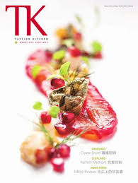 bouchon 騅ier cuisine tk12 appetite for by tasting kitchen tk issuu