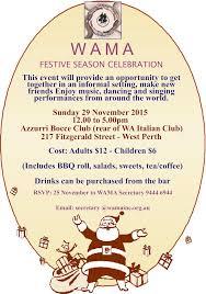 wama festive season celebration association of western