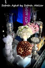 sofreh aghd supplies sofreh aghd services by sofreh atelier weddings
