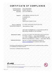Casting Assistant America Ul Canada Cul Jinan Meide Casting Co Ltd