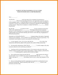 promotion resume cover letter promotion cover letter sample cover