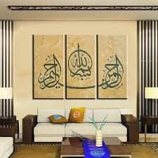 compare prices on islamic art paintings online shopping buy low