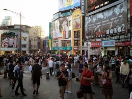niceclectic ximending 西門町 where the cool kids go
