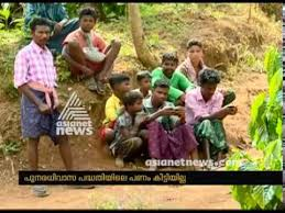 rehabilitation issues tribal family to start protest in front of