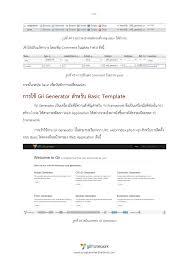 membuat web yii yii framework bitcoin current price of 1 bitcoin