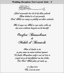 islamic wedding invitation muslim wedding invitation templates songwol 04058e403f96