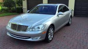 mercedes s550 sale sold test drive 2008 mercedes s550 for sale by autohaus