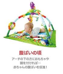 fisher price rainforest music and lights deluxe gym playset fisher price music and lights deluxe gym rainforest baby gyms play