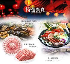 catalogue cuisine ik饌 catalogue ik饌 cuisine 100 images 凱旋旅行社 巨匠旅遊 太平洋