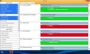 test mos 2013 word expert 77 425 success 100 exam