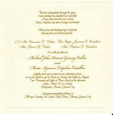 Lds Wedding Invitations Sample Wedding Invitation Template Sunshinebizsolutions Com
