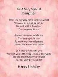 poems for daughters birthday to my daughter