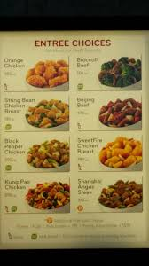 Entree Panda Express Menu Prices