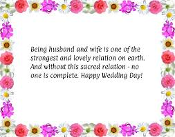 marriage day quotes 50 best marriage anniversary quotes allupdatehere