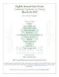 Sample Resume Objectives Massage Therapist by Eighth Annual Gala Event Sponsorship Information Nowruz Commission