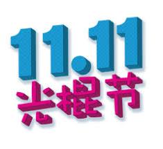 best black friday deals on adroid phones 11 today is singles day china u0027s u0027black friday u0027 that brings huge