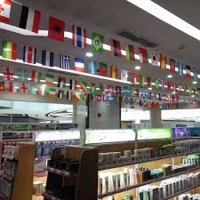 Flag Hanging Anself 200 Countries World String Flag Hanging Flag Banner