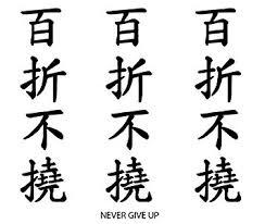 amazon com 3 chinese symbol temporary tattoos db469 3 from