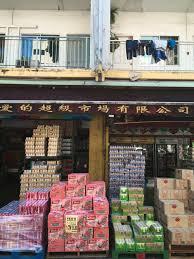 chinatown u2014 hey dahye