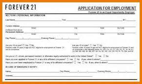 10 application form for job pdf kozanozdra