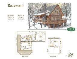 rockwood floor plans holland log homes rockwood holland log homes